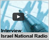 Interview on Israel National Radio